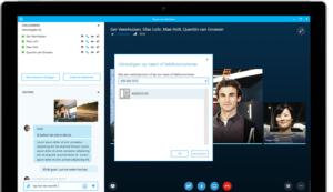 skype-server
